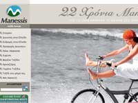 www.manessistravel.gr